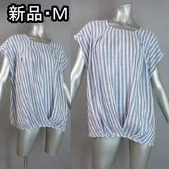 【新品★M〜L】ゆったりラクチン★裾タックシャツ★送料170円