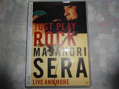 世良 公則 DVD「JUST PLAY ROCK MASANORI SERALIV」