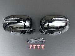 アロータイプLEDドアミラーカバー300/ 300C/300Cツーリング 黒