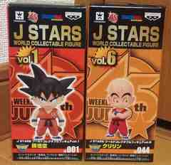 J STARS ワールドコレクタブルフィギュア vol.1&6 孫悟空&クリリン 2種セット