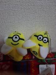 ミニオンズ ★ バナナマスコット