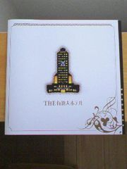 映画「THE有頂天ホテル」パンフレット