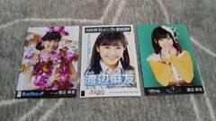 AKB48渡辺麻友☆公式生写真〜まとめ売り5枚セット!