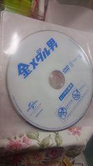 知念侑季主演映画 金メダル男 DVD 美品