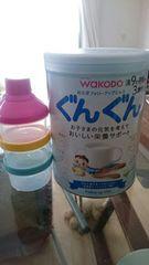 ミルクぐんぐん未使用