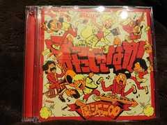 関ジャニ∞「言ったじゃないか/CloveR」初回DVD付