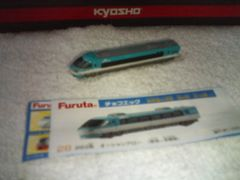 フルタ  新幹線&特急2  283系        オーシャンアロー