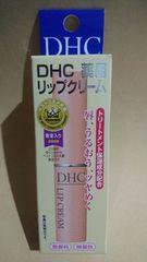 新品DHC薬用リップクリーム