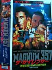『ザ・サイレンサーMAGNUM.357』JJサニーチバ
