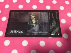 SHINee★Winter Wonderland★ICカードステッカー★ジョンヒョン