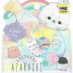 ★フレークシール★SHOMBORI AZARASHI★21ピース