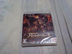 【新品PS3】仮面ライダー バトライドウォー�U 2