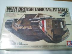 WWI BRITISH TANK Mk.�W MALE イギリス戦車