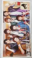未使用美品Kis-My-Ft2《7》公式会報live 横浜アリーナ等貴重
