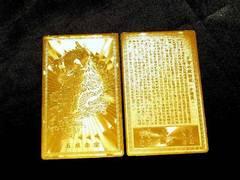 まとめて購入も大歓迎♪金箔護符・五本爪皇帝龍護符カード