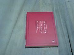 【DVD】恋の正しい方法は本にも設計図にも載ってない 中川翔子