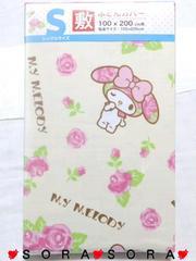 【マイメロディ】可愛い敷き布団カバー シーツ