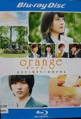 中古Blu-ray オレンジ あなたに見せたい未来がある 土屋太鳳