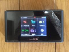 ワイモバイル ポケット Wi-Fi 305ZT ラピスブラック 充電器付属