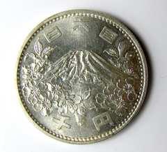 ■東京オリンピック記念■記念貨幣■1000円銀貨