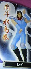 北斗の拳〜世紀末救世主登場編〜レイガチャガチャカプセルトイ