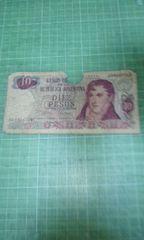 アルゼンチン10ペソ札♪