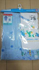 新品。90サイズ。2セット。長袖半袖パジャマ。ブルー。男の子
