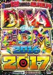 ♪送料無料♪最速 ディーバ BEST OF EDM 2016-2017 3枚組♪