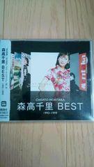 CD「森高千里 BEST」