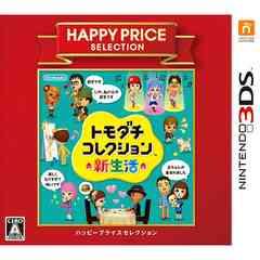 3DS》トモダチコレクション 新生活 [174000648]