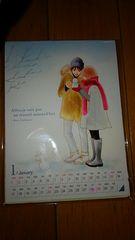 ココハナ付録 ココハナカレンダー