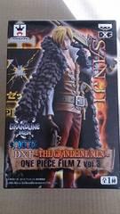 ワンピース DXF グラメン フィルムZ vol.3 サンジ