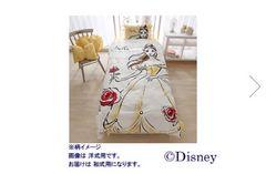 ディズニー 姫シリーズ ベル 布団カバー3点セット
