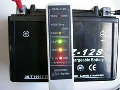 ◆バッテリー CTZ-12S 12S YTZ12S FTZ12S互換 フォルツァ