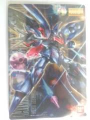 ガンプラパッケージアート〜『キュベレイ Mk-�U』のカード