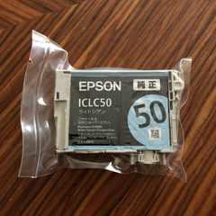 純正◆EPSON エプソン インクカートリッジ ICLC50 ライトシアン