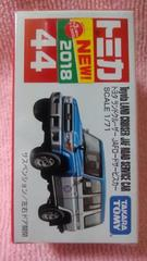 ◆トミカ◆TOYOTAトヨタランドクルーザーJAFロードサービスカー◆