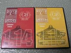 ゴールデンボンバー【一生バカ/2012.1.14+1.15】初回盤2枚/4DVD