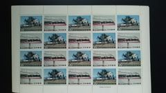 SLシリーズ第1集 D51 C57 20円切手20枚シート新品未使用品
