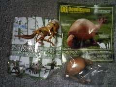 ローソン  恐竜模型図鑑 ダイノテイルズ6 ドエディクルス