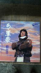 あ�′R歌/鶴田浩二(LP盤)