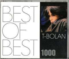 新品即決 T-ボラン ベスト BEST OF BEST 1000 T-BOLAN 1000