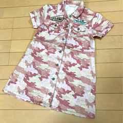 ピンク迷彩柄◆半袖シャツワンピース◆120ワッペン付