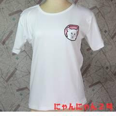 送料無料★猫Tシャツ にゃんにゃん2号 STOP BEING A PUSSY 白 М