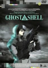 攻殻機動隊 GHOST IN THE SHELL DVD新品