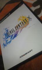 PS2☆ファイナルファンタジーX☆