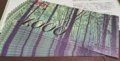 イオン商品券10万円分★ギフト券