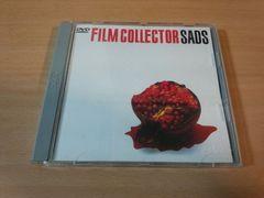 SADS DVD「フィルム・コレクターFILM COLLECTOR」黒夢 清春●