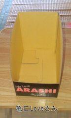 ARASHI☆CD CACE
