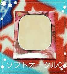 カネボウ/コフレドールグラン☆カバーフィットパクトUV�U[ソフトオークルC]定価3240円